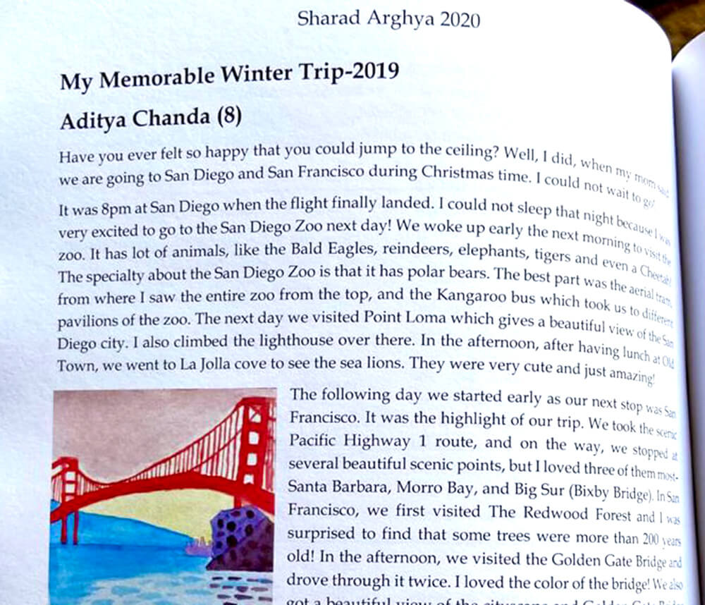 Short essay by Aditya published in Magazine